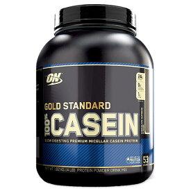 ゴールドスタンダード 100%カゼイン プロテイン チョコレートシュプリーム 1.82kg(4lbs) Optimum Nutrition(オプティマムニュートリション) 送料無料