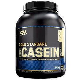 ゴールドスタンダード 100%カゼイン プロテイン クリーミーバニラ 1.82kg(4lbs) Optimum Nutrition(オプティマムニュートリション) 送料無料
