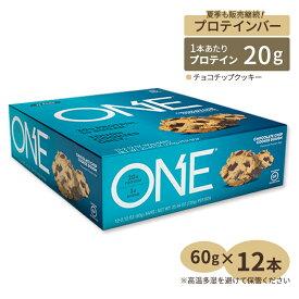 Oh Yeah! ONE Bar(ワンバー) チョコチップクッキー風味 プロテインバーProtein Bar たんぱく質 低糖質 エネルギー[高温下保管注意]