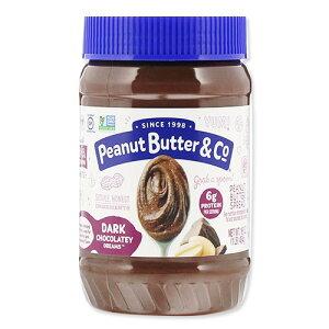 [NEW]ピーナッツバター ダークチョコレート 454g(16oz) Peanut Butter & Co.(ピーナッツバター&カンパニー)調味料 海外フード ディップ ソース びーなっつばたー