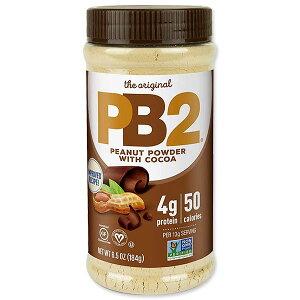 ピーナッツバターパウダー チョコレート 184g(6.5oz) PB2 Foods(ピービー2フーズ)
