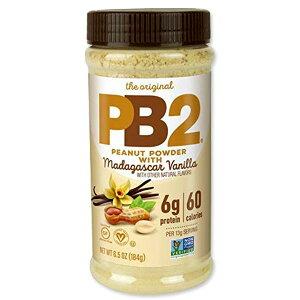 ピーナッツバターパウダー マダガスカルバニラ味 184g(6.5oz) PB2 Foods(ピービー2フーズ)