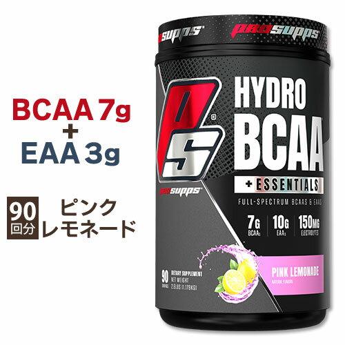 ◇HYDRO BCAA ピンクレモネード 90回分 ProSupps