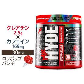 Mr. Hyde Signature ロリポップパンチ 216g (7.6 oz) ProSupps(プロサップス)持続 パフォーマンス 集中 カロリーゼロ