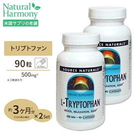 [2個セット]L-トリプトファン 500mg 90粒(カプセル)ダイエット・健康 サプリメント 健康サプリ アミノ酸配合 送料無料