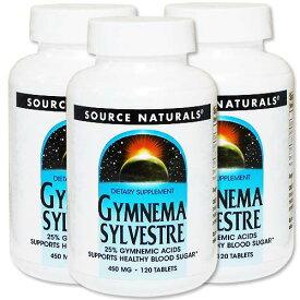 [3個セット]ギムネマシルベスタ(ギムネマ酸25%) 450mg 120粒 美容サプリ ギムネマエキス配合[お得サイズ]