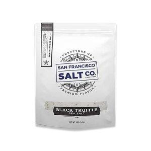 イタリアンブラックトリュフソルト 5oz(142g) SAN FRANCISCO SALT CO(サンフランシスコソルトカンパニー)