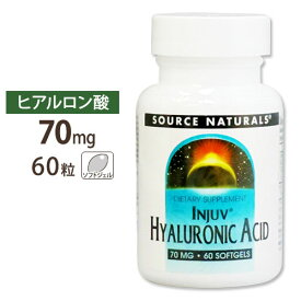 ヒアルロン酸 サプリメント [大増量!]インジュヴ 低分子 ヒアルロン酸 60粒 サプリメント サプリ 美容サプリ ヒアルロン酸加工食品 Source Naturals 送料無料