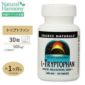 トリプトファン サプリメント L-トリプトファン 500mg 30粒 サプリメント サプリ ダイエット・健康 サプリメント 健康サプリ アミノ酸配合