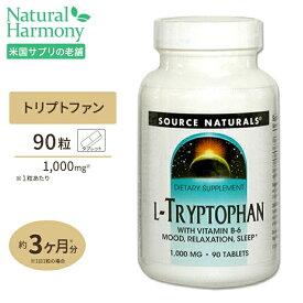 トリプトファン L-トリプトファン + ビタミンB6 1000mg 90粒 サプリメント サプリ ダイエット・健康 サプリメント 健康サプリ アミノ酸配合 L-トリプトファン 送料無料