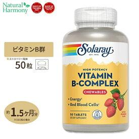 Bコンプレックス チュワブル 250mg 50粒