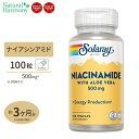 [最大8%OFFクーポン有]ナイアシンアミド(ビタミンB3) 500mg 100粒