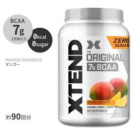エクステンド BCAA マンゴーマッドネス【約90回分】Xtend Original Mango Madness 90 Servings オリジナル 必須アミノ酸 分岐鎖アミノ酸 筋トレ ダイエット パウダー