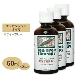 [3個セット] ティーツリーセラピー ティーツリーオイル 60mlピュアオイル 精油 Tea Tree ティートリー ティートゥリー アロマオイル T3 エッセンシャルオイル送料無料