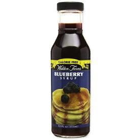ノンカロリー ブルーベリーシロップ 355ml(12oz)Walden Farms(ウォルデンファームス)糖質制限 低糖質 ゼロカロリー 大人気