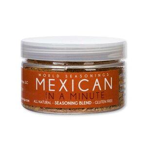 メキシカン・イン・ア・ミニッツ シーズニングブレンド 80g (2.8oz) World Seasonings (ワールドシーズニングス)調味料 香辛料 ハーブ 料理 簡単 美味しい