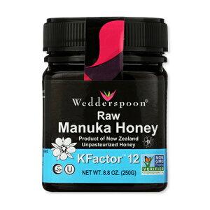 生マヌカハニー Kファクター12 250g Wedderspoon(ウェダースプーン)ニュージーランド 蜂蜜 生粋 のど カラオケ☆☆