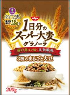 日清シスコ 一日分のスーパー大麦グラノーラ 3種のまるごと大豆 200g 8袋入り