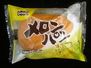 酵母工業 KOUBO メロンパン 12個入り