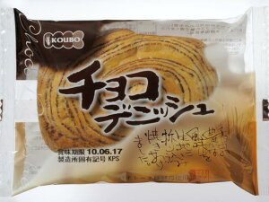 酵母工業 KOUBO チョコデニッシュ 12個入り