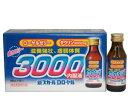大和合同製薬 新スカールD ローヤル3000 100ml 50本入り タウリン3000配合北海道 沖縄 離島は別途送料必要です