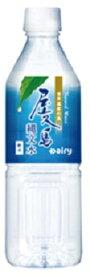 南日本酪農 屋久島 縄文水(500mL) 24本入り