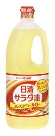 日清オイリオグループ サラダ油丸ポリ1300G 10本入り