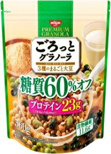 ごろっとグラノーラ 3種のまるごと大豆 糖質60%オフ(360g) 6個入り