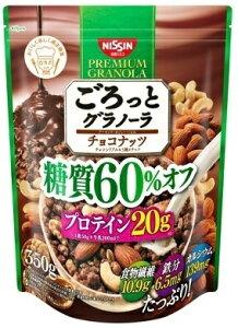 日清シスコ ごろっとグラノーラ 糖質60%オフ チョコナッツ 350g 6個入り
