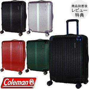 スーツケース キャリーケース コールマン Coleman Mサイズ 軽量 キャスター 73L 3泊 4泊 拡張 14-60 ブラック ネイビー シルバー レッド グリーン ブランド アウトドアブランド 旅行 おしゃれ メン