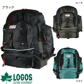 LOGOS ロゴス 大型ディパック 51C リュック 大容量 多機能 ポケット 通学 通勤 防災 79-31 ブラック カーキ スカイ