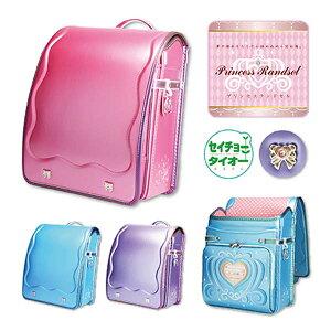 ランドセル プリンセスジュエリー パール 成長対応 セイチョータイオー 日本製 A4フラットファイル対応 ワイドポケット 360度反射 女の子