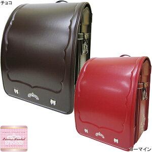 ランドセル プリンセスジュエリー マット 日本製 A4フラットファイル対応 ワイドポケット 360度反射 女の子