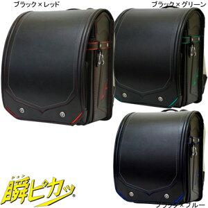 ランドセル 瞬ピカッ スパーク 日本製 A4フラットファイル対応 エンジェルポケット 男の子 反射加工 黒