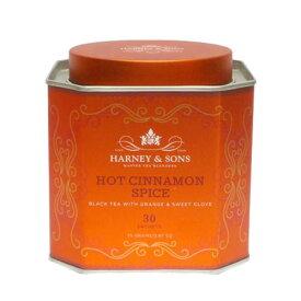 HRP Hot Cinnamon Spice ホット・シナモン・スパイス【ハーニー&サンズ】【Harney&Sons】【ニューヨーク】【シナモン紅茶】【フレーバー】【お中元】
