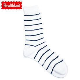 37a63cb47a20c Healthknit ヘルスニット ボーダー クルーソックス 靴下 ドラロン綿 限定モデル 日本製 ホワイト/ネイビー