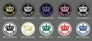 【ゴシック・クール】王冠デザインCHILDINCARステッカー(C)Lサイズ