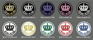 【ゴシック・クール】王冠デザインKIDSINCARTWINSINCARステッカー(C)中サイズ