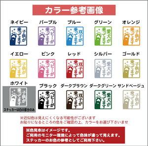 【シンプルカーステッカー】犬の手デザイン(大サイズ)【楽ギフ_包装】