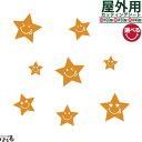【メール便対応】選べる3サイズ/星のニコちゃん2枚セット転写式カッティングステッカースマイリーフェイス【ワンポイント】