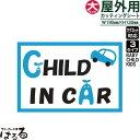【メール便対応】かわいい車デザイン長方形/大サイズBABY/CHILD/KIDS IN CAR転写式カッティングステッカー【キュート系】