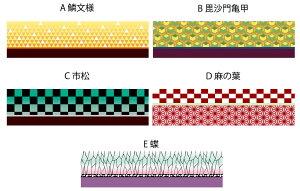 【和風】デコライン/選べる5種類