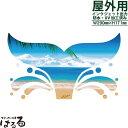 【メール便対応】青い海のデザインインクジェットステッカー/転写式【ハワイアン・マリン】