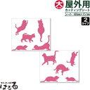 【メール便対応】猫デザインセット(大サイズ) ワンポイントステッカー【ペットステッカー】