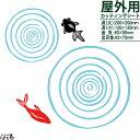 【メール便対応】金魚セット(4枚組)/転写式カッティングステッカー【和風】