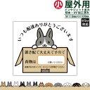 【メール便対応】12種類のウサギから選べる置き配で大丈夫です(小サイズ)インクジェットステッカー車両用マグネット対応【コロナウイル…