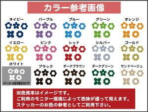 【400円ワンポイント】お花