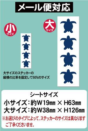 【400円ワンポイント】ホヌ