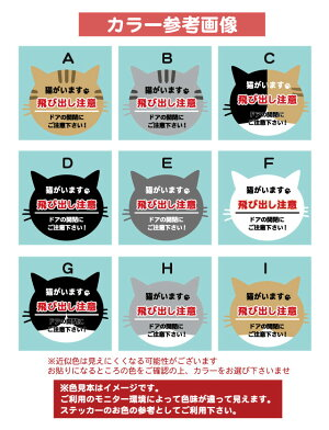 インクジェットステッカー/選べるネコのお顔(小サイズ)