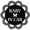 【ゴシック・姫系】レース&バタフライデザインBABY IN CARステッカー【メール便対応】